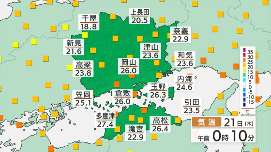 岡山・香川 現在の気温