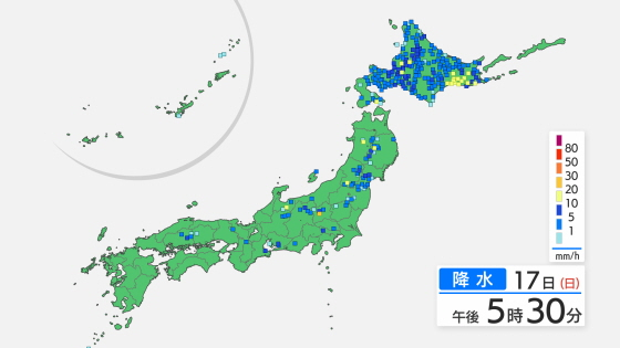 全国の降水量