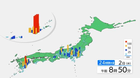 全国の降水量(24時間)
