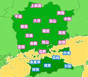 久世(真庭市)のピンポイント天気予報 【RSK気象情報】